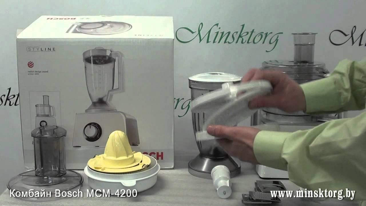 mcm 5530 bosch схема
