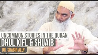 Video: Ezekiel and Jethro in the Quran - Shabir Ally