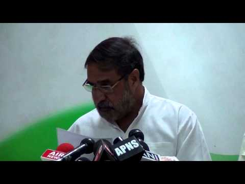 AICC Press Conference addressed by Anand Sharma
