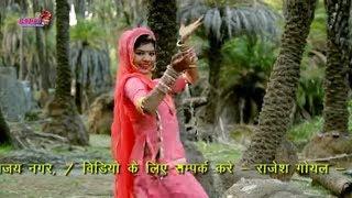 राखी रंगीली धमाकेदार डांस - Lilan Nache Re : New mix लिलण नाचे रे - Superhit Song -Rajasthani Video