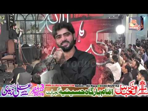 Zakir Syed Ali Raza Shah | 3 Safar 2019 | Hussania Imam Bargah Gujrat || Raza Production