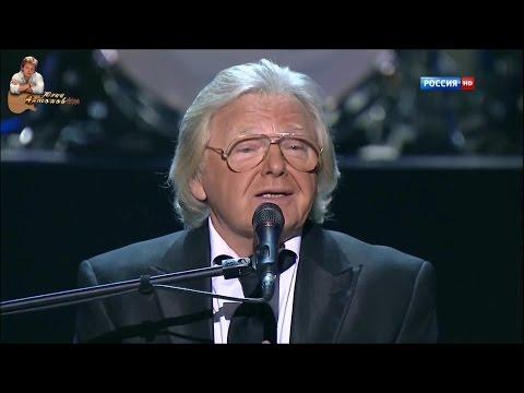 Антонов Юрий - На улице каштановой