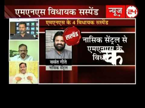 Ajit Anjum on News 24 when Abu Azmi slapped by MNS MLA (2)