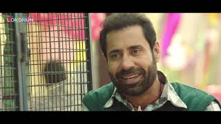 Teri Meri Jodi || Binnu Dhillon || New Punjabi Heart touching Movie 2020 || Latest Punjabi Movie