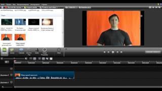 Хромакей Adobe Premier