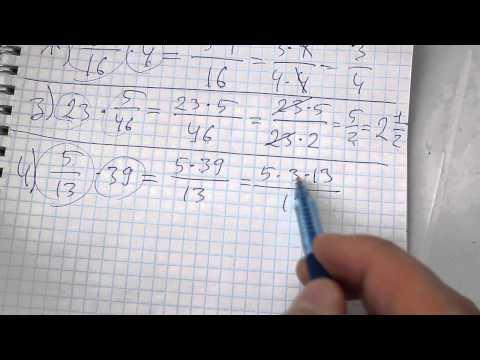 Видеоурок Виленкин математика за 6 класс - видео
