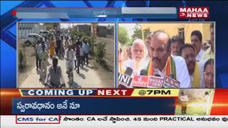 Siva Ram Kodela Participated In TDP Cycle Rally At Sattenapalli