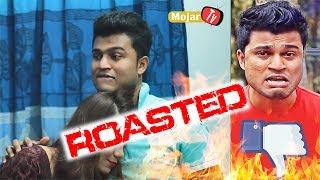 Roasting Mojar Tv | Mahsan Swapno | Bangla Funny Roasting Video 2018 By Saif The Gutibuzz