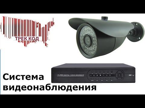 Видеонаблюдение своими руками из китая 69