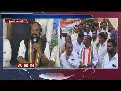 TPCC chief Uttam Kumar Reddy respond on Congress upset leaders protest