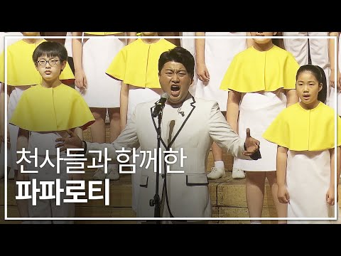 Download Lagu 김호중 - 넬라판타지아 & 그대 내게 행복을 주는 사람 & 네순도르마.mp3
