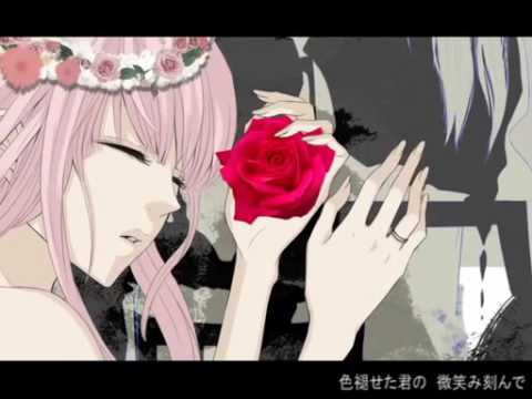 Vocaloid - Just Be Friends