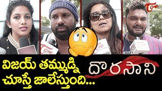 Dorasani Movie Public Talk | Anand Deverakonda, Shivatmika | TeluguOne