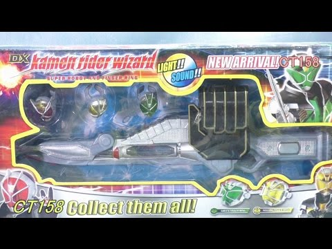 CT158 手が付いた銃、剣にもなるやつ。 super robot finger&ring swordgun