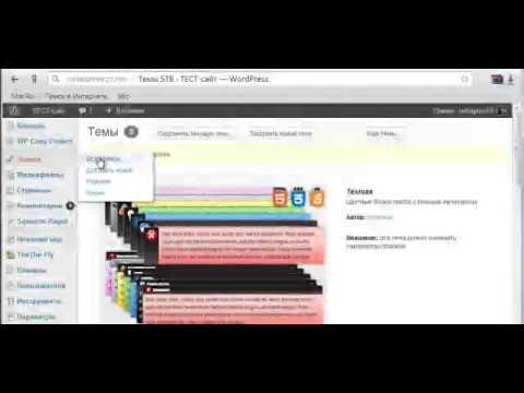 Подсвечиваем текст wp-special-textboxes