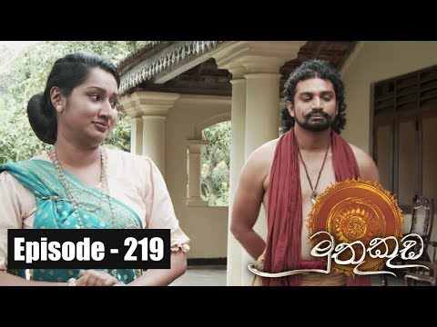 Muthu Kuda | Episode  219 07th December 2017