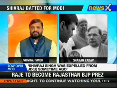 JD(U) expeled Shivraj Singh for supporting Modi: Sharad Yadav