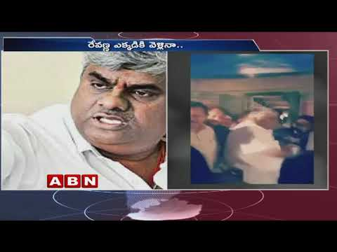 Karnataka CM Kumaraswamy Brother Revanna Again into One More Controversy | ABN Telugu