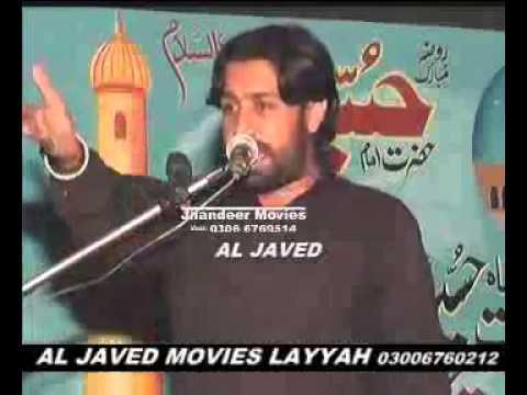 Zakir Taqi Abbas Qayamat (sham-e-gharibaan) Darbar Rajan Shah Layyah video