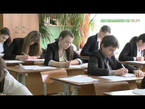 Девятиклассники сдали пробный ГИА по русскому языку