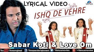 New Punjabi Song 2018 | Late Janab Sabar Koti Ji | Ishq De Vehre Lyrical | Venus