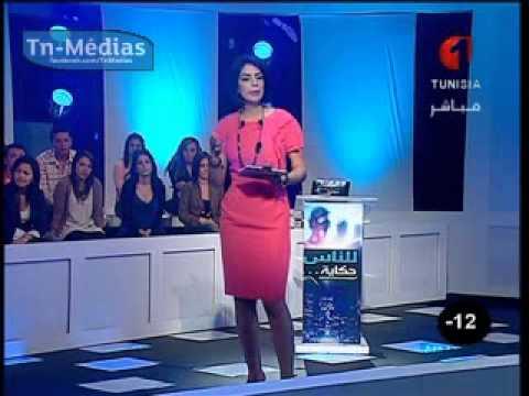 image vidéo أطفال الشوارع في تونس