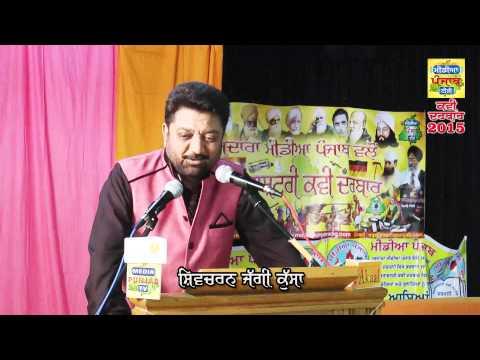 Kavi Darbar 2015 Part - 6 End (Media Punjab TV)