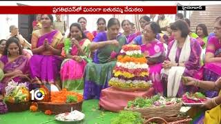 Bathukamma Celebrations at Pragati Bhavan | MP Kavitha | Hyderabad