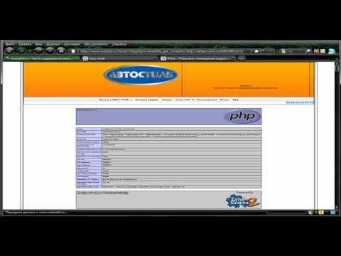 Захват сервера SQL + Shell + Radmin