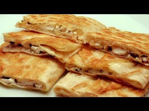 """Гёзлеме с сыром """"Фета"""" - Как легко и быстро приготовить гёзлеме"""