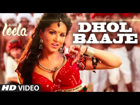 'dhol Baaje' Video Song | Sunny Leone | Meet Bros Anjjan Ft. Monali Thakur |ek Paheli Leela video