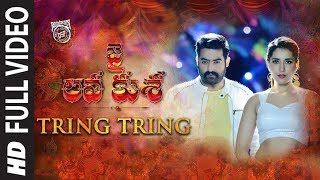 TRING TRING Full Song | Jai Lava Kusa Songs | Jr NTR, Raashi Khanna | Devi Sri Prasad