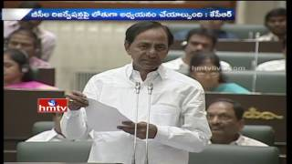 CM KCR Announces Increase In Students Mess Charges In Telangana | TS Assembly