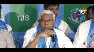 మహాకూటమి నేతల భేటీ | Mahakutami 2018