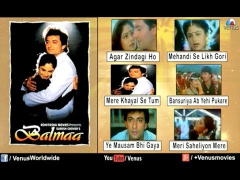 Balmaa Video Jukebox | Ayesha Jhulka, Avinash Vadhvan | video