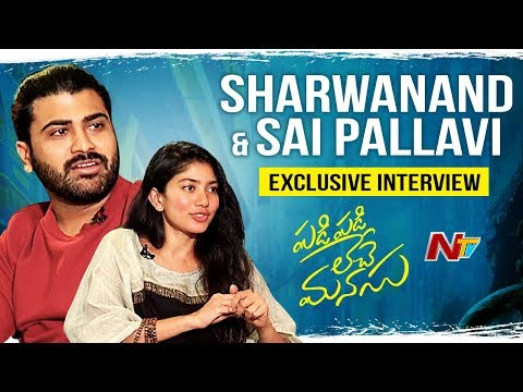Sharwanand And Sai Pallavi Exclusive Interview || Padi Padi Leche Manasu | NTV