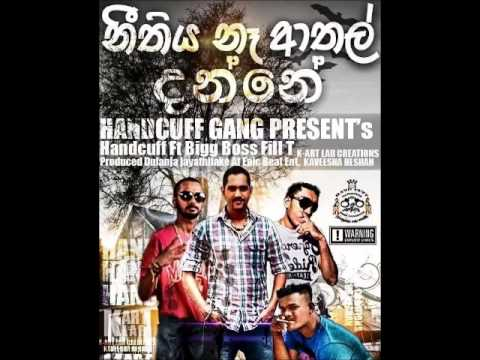 Neethiya Na Athal Danne   Handcuff Ft Fill T Produced By Dulanja  Epic Beat Ent video