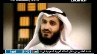 Arabic Nasheed – Kuwait is not for sale by Shekh Mishary Rashid Alafasy