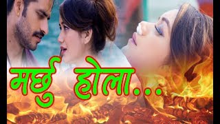 New Nepali lok dohori geet marchhu hola  buddiram b k nirasi @ shanishree pariyar