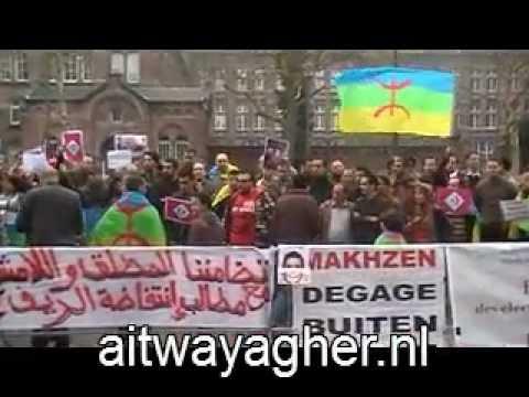Manifestation 17 mars 2012 devant l'ambassade marocain de Bruxelles, en solidarité avec le Rif 3