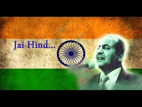 Jahan Daal Daal Par Sone Ki Chidiya . Desh Bhakti Song . Mohd Rafi video