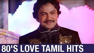 80's Romantic Tamil Hits | Ilayaraja | M S Viswanathan | Chandrabose | Tamil hit songs
