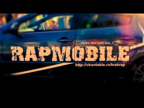 Rapmobile Video Mixtape Vol.1