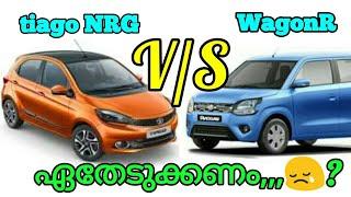 Tata Tiago NRG vs Maruti New WagonR- Comparison Review (malayalam)- vehicle info