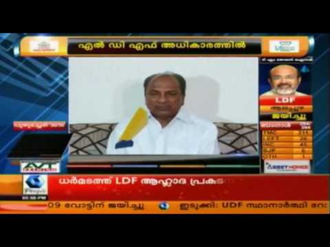 This Defeat Is Nothing Compared With 1967 Loss: AK Antony