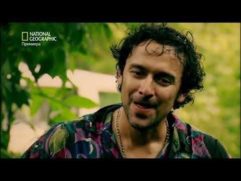 National Geographic -Арестувани зад граница: Хасидът - крал на коката BG AUDIO