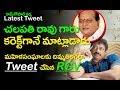 Ram Gopal Varma Latest Tweet on Chalapathi Rao Controversy | Top Telugu Media