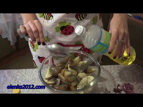 Картошка по деревенски в духовке, простой и вкусный рецепт