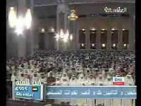 Surah Waqiah (High quality - Mishary Rashid Al-Afasy))