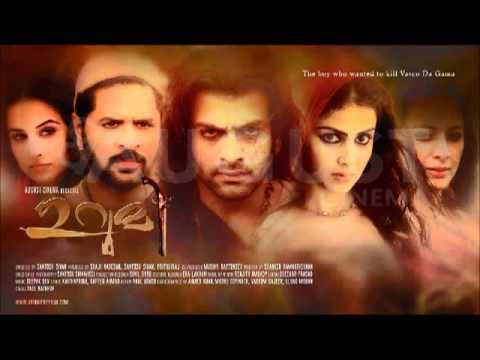 Chalanam Chalanam -malayalam Movie Urumi Song video
